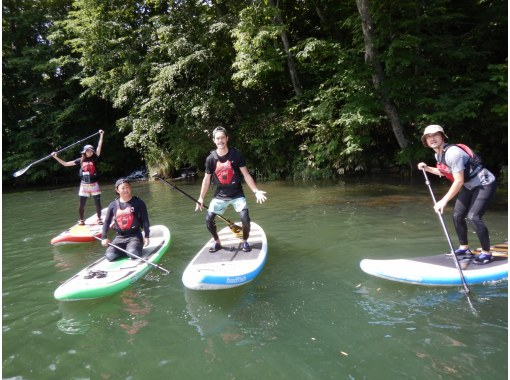 【北海道・ニセコ】清流尻別川でのんびりSUP体験!