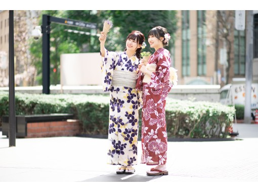 "[Shibuya, Tokyo] 2021 new retro yukata! With hair set! ""Complete rental & dressing plan"" Free rental of umbrellas on rainy days!の紹介画像"