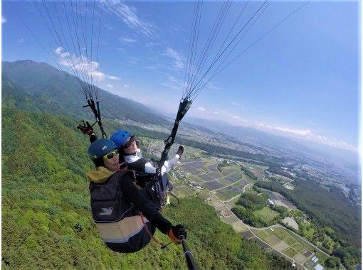 【長野・伊那谷】アルプスが絶景♪インストラクターと一緒に空中散歩!パラグライダータンデムフライト体験の紹介画像