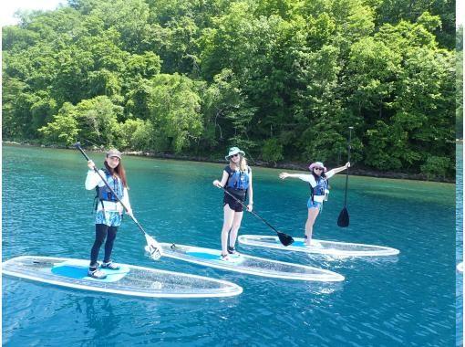 北海道初上陸!CLEAR SUP クリアサップ 国立公園支笏湖唯一の現地ツアーショップでクリアSUPクルージング♪ツアー写真プレゼント♪の紹介画像
