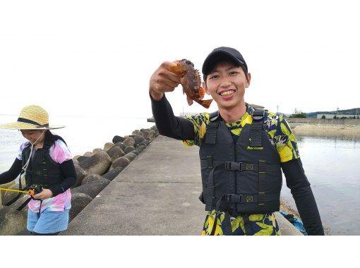 【兵庫県・淡路島】週末カヤック・フィッシング体験!の紹介画像