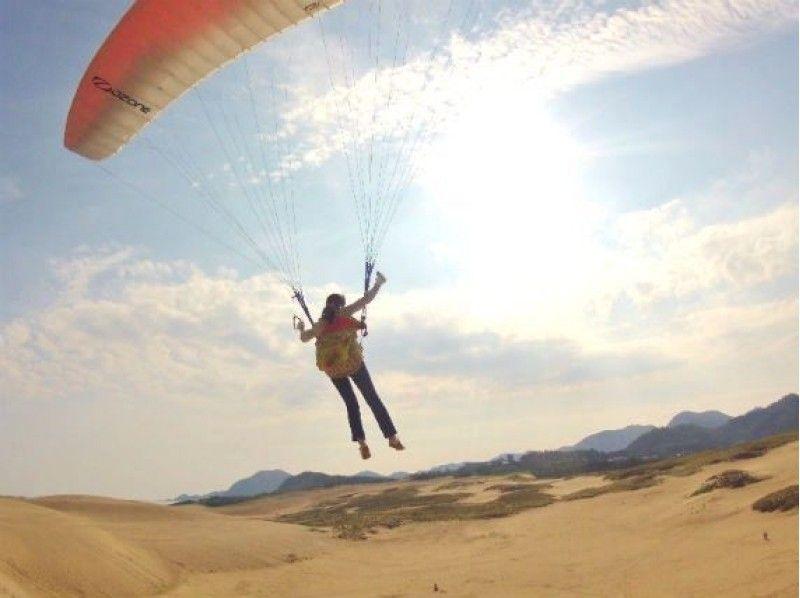 【鳥取砂丘でパラグライダー】半日体験コースの紹介画像