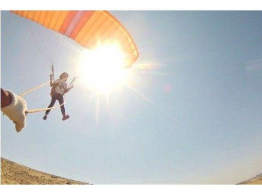 【鳥取砂丘】小さなお子様も楽しめる!パラグライダー半日体験コースの紹介画像