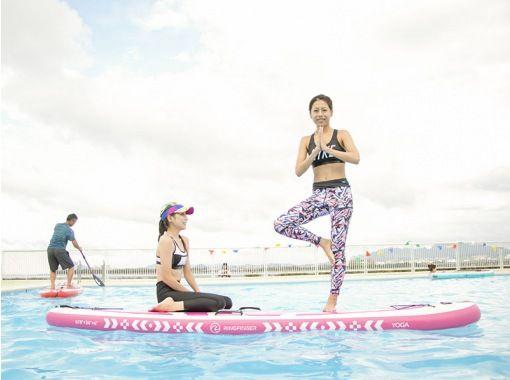 【滋贺/琵琶湖】和MIKA老师一起做泳池SUP瑜伽吧! ★ 仅限 2021 年 9 月 4 日星期六 ★の紹介画像