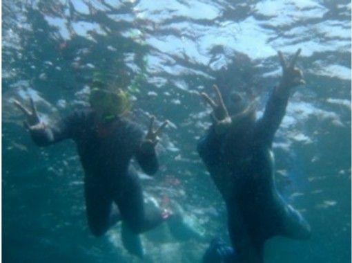 [Shizuoka Futo Yokobama] Children's snorkeling experience program (half-day Tours)の紹介画像