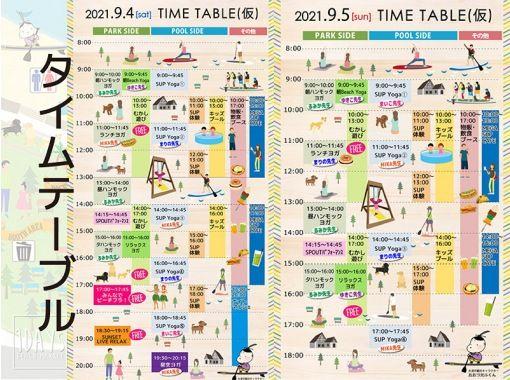 [滋贺/琵琶湖]让我们来池SUP瑜伽! ★ 仅限 2021 年 9 月 4 日星期六 ★の紹介画像