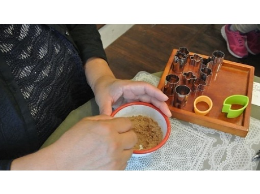 [Wakayama / Tanabe] Experience making incense only for me using Kumano's aroma oil and Japanese and Chinese herbal medicineの紹介画像