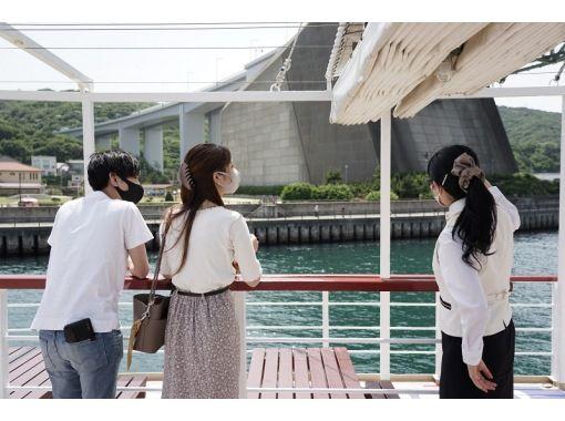 【兵庫・淡路島】明石海峡大橋クルーズ~普段見ることができない絶景を船上から楽しもう~