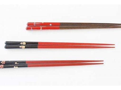 【和歌山・海南市】漆塗りお箸づくり体験~オリジナルのMy箸作り!初心者の方にもできます!の紹介画像