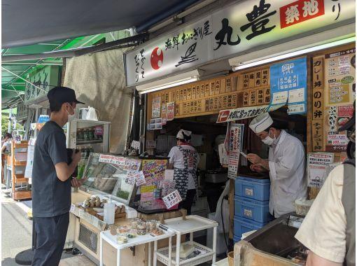 [Tokyo] Tsukiji --Hamarikyu Virtual Tourの紹介画像
