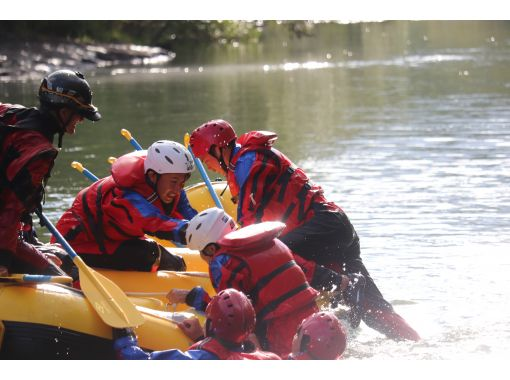 [Niseko Rafting] Let's play in the river while enjoying the charm of nature ★ [Limited time] Photo data (sales price 2000 yen) is being presented to studentsの紹介画像