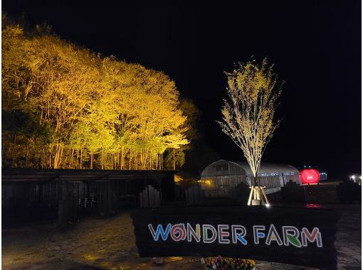 【福島県・いわき市】1日1組限定・いわきの夜を独り占め!キャンプフィールド貸切プラン!トマトのテーマパークワンダーファームの紹介画像