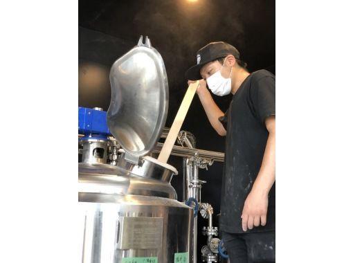 【福島・伊達郡桑折町】(1名参加)半田銀山ブルワリーでクラフトビール作りに挑戦!本格レストラン併設・ランチクーポン付の紹介画像