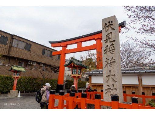 【京都観光人気NO.1☆超初心者のための伏見稲荷大社ツアー♪】~知って得する学びと体験の90分~の紹介画像