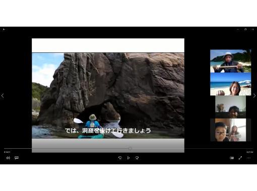 【沖縄・渡嘉敷島】よりオンラインで体験するカヤック無人島ツアー!の紹介画像