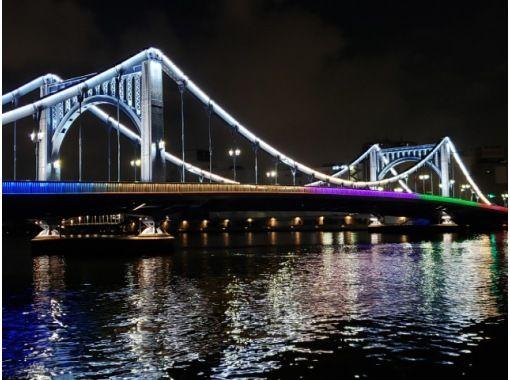 【秋葉原乗船】「東京12夜景ライトアップ観覧クルーズ」【P017264】の紹介画像