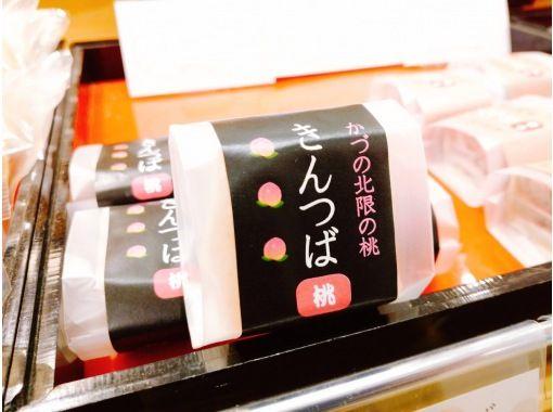 【秋田县和野市】9/12限定!和家在线旅游 Oyu Stone Circles 世界遗产登记纪念项目!の紹介画像