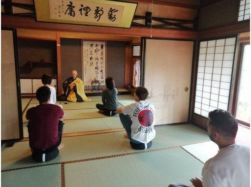 【岐阜・高山】お寺で瞑想体験!駅から5分 初心者でも安心、どなたでも優しくていねいにご案内します コーヒー・お茶付き