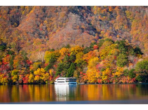 【東京発】輝く秋空と色鮮やかに染まる紅葉をめぐる旅 世界遺産・日光東照宮と中禅寺湖遊覧 日帰りバスツアー DBA3の紹介画像