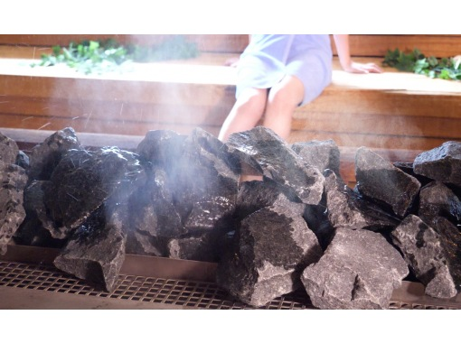 [Appi Kogen, Iwate Prefecture] Let's experience the MORZH tent sauna! ~ Pool for water bath ・ Includes hot spring bathing ticket ~の紹介画像