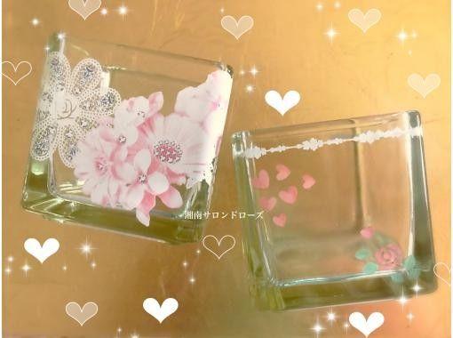 【東京都港区表参道開催】【プライベート空間】表参道でガラス体験!自分だけのオリジナル食器を作りたい方・カップルでペアも◎の紹介画像