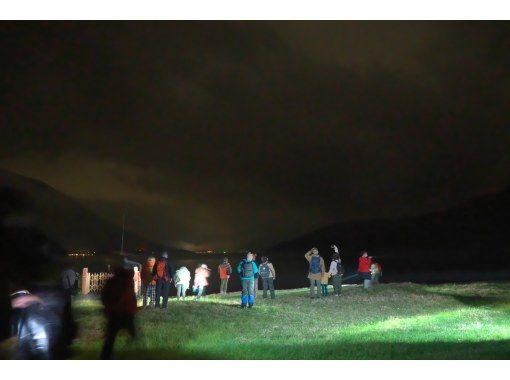 【栃木・奥日光】男体山から赤銅色の月が昇る!月食鑑賞ツアー【1日限定開催】の紹介画像