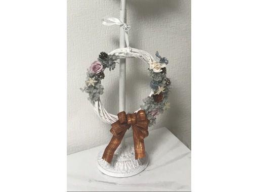 "[From Miyagi / Sendai] ""Preserved flower wreath"" ⋰ Christmas version ❕ Handmade experienceの紹介画像"