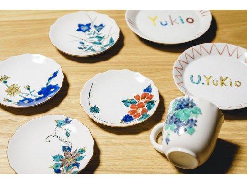【石川・小松市】古九谷風絵付け体験とお抹茶で、町人文化の時代を満喫の紹介画像