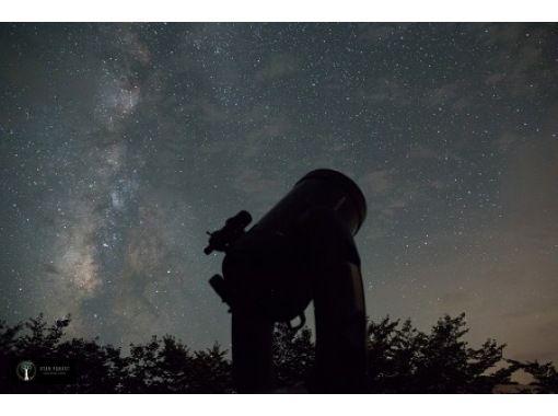 【和歌山・みなべ】海辺の熊野古道で楽しむ星空体験ツアーの紹介画像