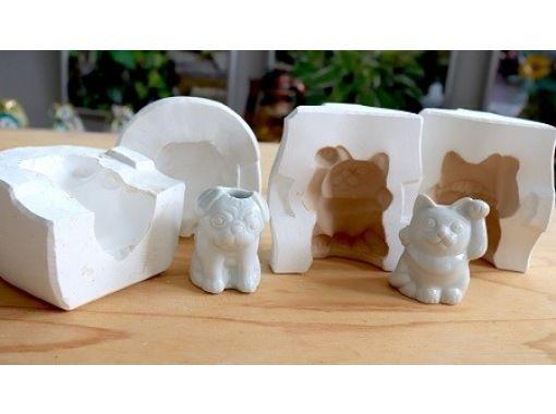 【石川・小松市】産地でも希少な現役の原型師に教わる、GEMBAオリジナルの陶芸体験!の紹介画像