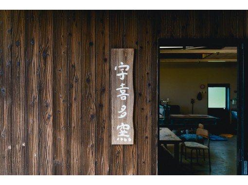 【石川・小松市】GEMBA限定体験!POP九谷の代名詞に教わる、裏庭スケッチと上絵付けの紹介画像