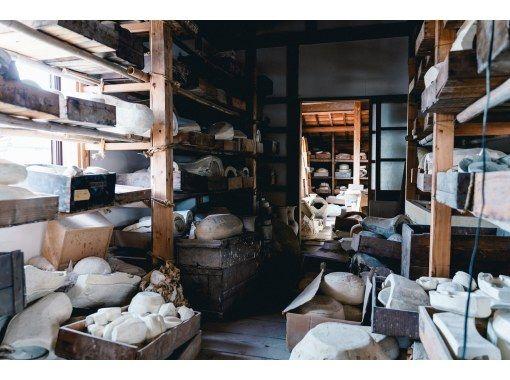 【石川・小松市】九谷焼置き型屋 5 代目が、 100 年越しのアーカイブを世界初ご開帳!の紹介画像