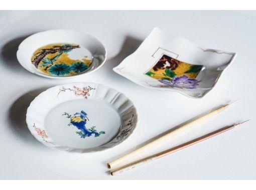 【石川・小松市】古九谷風図案を用いた絵付け体験で、九谷焼作家の先生に弟子入り!の紹介画像