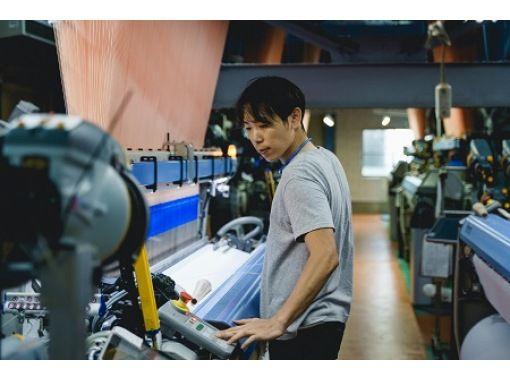 【石川・小松市】モナリザからジャカード王子の宝物まで、最新鋭の織物工場を見学の紹介画像