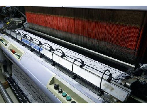 【石川・小松市】全国シェア 2 位を誇る織りネーム産地の工場でオリジナルグッズを制作の紹介画像