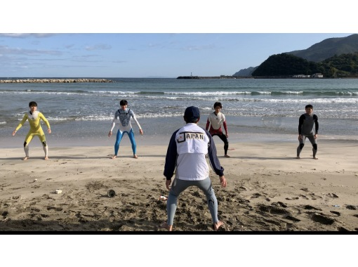 【福井・若狭】サーフィン体験!国際サーフィン連盟のコーチからしっかり学べる120分★の紹介画像