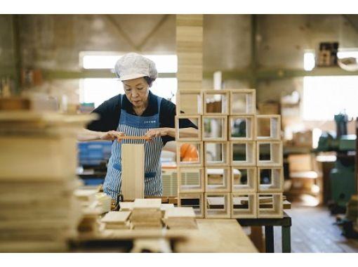 【石川・小松市】あらゆる木箱を制作してきたマイスター達に教わる「9 角形のペン立て作り」の紹介画像