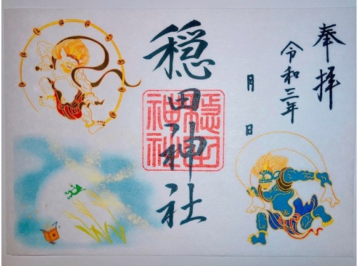 Dragon Day Limited Goshuin & Glittering Ueno Toshogu Shrine 照明巴士之旅 [P017346]の紹介画像