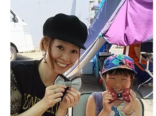 【石川・加賀】創業120年・伝統の畳専門店で畳縁リボンアクセサリー制作体験