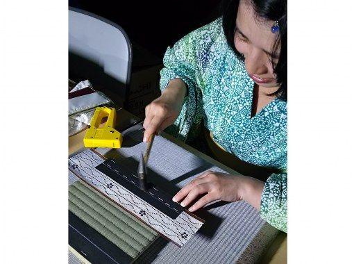 【石川・加賀】創業120年・伝統の畳専門店で畳縁小物制作体験
