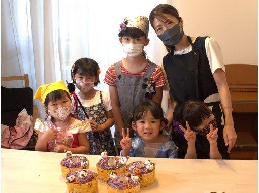 【オンライン体験】キッズ英会話X親子食育レッスン Halloween限定 シフォンケーキ作りの紹介画像