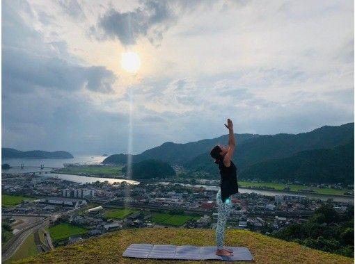 【オンライン体験】11月6日(土)スポーツクラブNASヨガインストラクターkumikoが教えるお家で山城YOGA体験ツアー!の紹介画像
