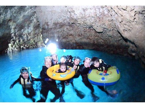 【1組貸切・当日予約OK】1歳からの青の洞窟シュノーケル!写真と動画制限なし&エサやり無料!