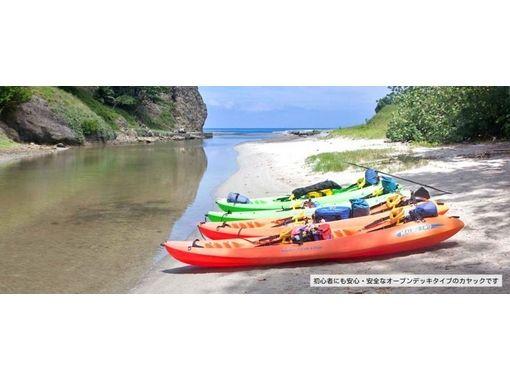 [Ogasawara]Sea kayak so Ogasawara Tour of the sea, enjoy plenty of day course!の紹介画像