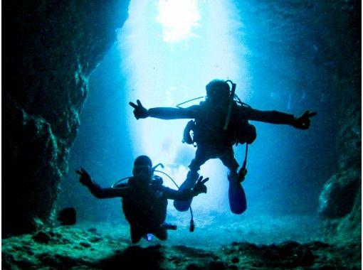 地域クーポン対応【青の洞窟】体験ダイビング!写真無制限&星の砂プレゼント、餌付け体験つき、別途マリンとのセットもお勧め!