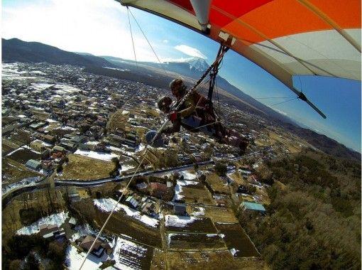 【富士山を眺めながら】初心者歓迎!タンデムハンググライダー