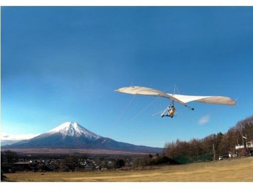 [Overlooking the Mount Fuji] towing hang gliderの紹介画像