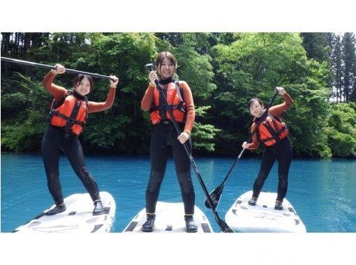 【群馬・四万】コバルトの水面を優雅に散歩♪スタンドアップパドルボート(半日ツアー)の紹介画像