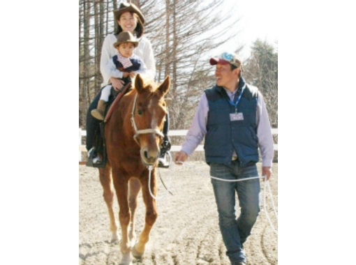 【山梨・八ヶ岳  初心者向け!】体験乗馬コース(80分)