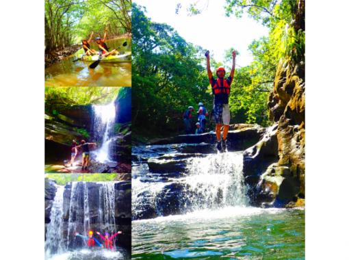 【西表島】マングローブSUP(サップ)カヌー秘境の滝巡&キャニオニング【ツアー写真データ無料プレゼ】